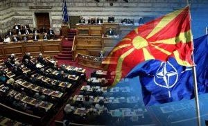 Στα Σκόπια η ρηματική διακοίνωση για την ένταξη στο ΝΑΤΟ