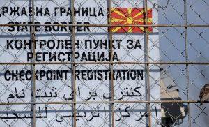 Αλλάζουν οι πινακίδες σε «Βόρεια Μακεδονία» στα σύνορα – Στη Γευγελή το ξεκίνημα
