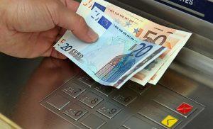 Πληρώνονται σήμερα οι επικουρικές συντάξεις της Εθνικής Τράπεζας – Τι θα γίνει με τα αναδρομικά