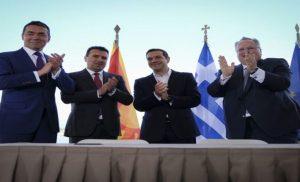 Ντοκουμέντο: Απόφαση – βόμβα Αρείου Πάγου γκρεμίζει τη Συμφωνία των Πρεσπών