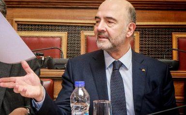 «Βόμβες» Μοσκοβισί στη Βουλή: Μη ρεαλιστικές οι δεσμεύσεις για πλεονάσματα μέχρι το 2060
