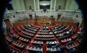 Συνταγματική Αναθεώρηση: Παιχνίδια ευτελισμού των θεσμών από ΣΥΡΙΖΑ