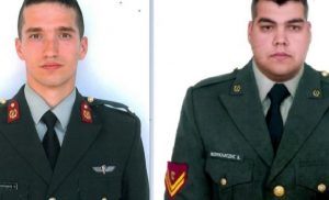 Ενημέρωση για την ΕΔΕ ζητούν οι Βουλευτές της Ν.Δ που μετέχουν στην Επιτροπή Άμυνας