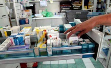 Αλλαγές στην τιμολόγηση των φαρμάκων-Πόσα θα πληρώνουν οι ασφαλισμένοι