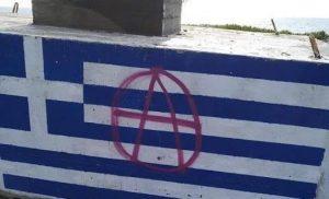 «Aγνωστοι» στη Λέσβο, βανδάλισαν εκ νέου την ελληνική σημαία, στη βάση του Σταυρού που αναστηλώθηκε
