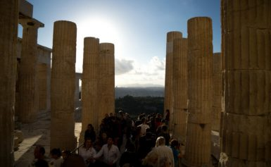 Αίτημα στην UNESCO να θεωρούνται τα αρχαία ελληνικά παγκόσμια πολιτιστική κληρονομιά