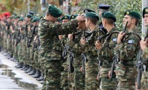 Αλλαγές στη στρατιωτική θητεία – Τι ισχύει για πολύτεκνους και ανυπότακτους