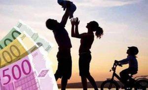 Επίδομα παιδιού 2019: Πότε θα καταβληθούν τα χρήματα της β' δόσης
