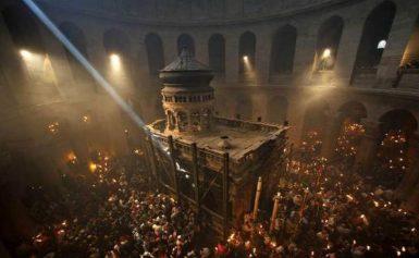 Την ώρα που οι Έλληνες αμφισβητούν το Άγιο Φως οι Επιστήμονες υποκλίνονται στο θαύμα