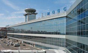 Χαμός στο αεροδρόμιο της Μόσχας – Αμερικανός πήρε για σουβενίρ μία… νάρκη από την Ρωσία