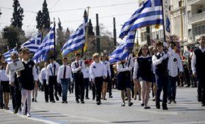 Μαθητική παρέλαση σήμερα στην Αθήνα – Κυκλοφοριακές ρυθμίσεις