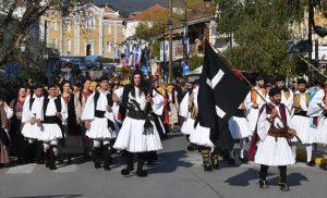 Με το «Μακεδονία Ξακουστή» έκλεισε η παρέλαση στην Καλαμάτα [βίντεο]