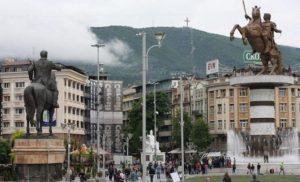 Οι αποφάσεις της Επιτροπής Εμπειρογνωμόνων Ελλάδας Σκοπίων για τα σχολικά βιβλία: «Η αρχαία Μακεδονία είναι…»