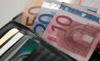Εβδομάδα πληρωμών: Πότε καταβάλλονται συντάξεις, ΚΕΑ και επίδομα παιδιού