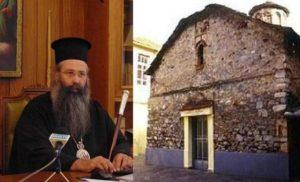 Θέλουν να φτιάξουν Hot Spot σε ιστορικό Μοναστήρι στον Όλυμπο..- Αντιδρά ο Μητροπολίτης..
