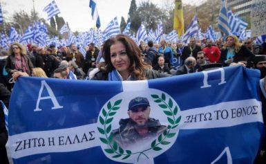 Οι δύο αδερφές του Κωνσταντίνου Κατσίφα σκορπoύν ρίγη συγκίνησης στους ομογενείς