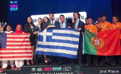Eλληνες μαθητές κέρδισαν σε παγκόσμιο διαγωνισμό στο Κόβεντρι της Αγγλίας