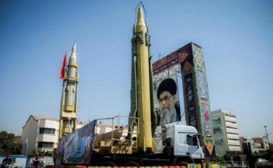 Ανησυχίες για χρήση πυρηνικών προκαλούν οι νέοι πύραυλοι του Ιράν