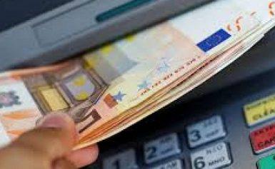 Νέο μηνιαίο επίδομα 100 ευρώ – Ποιοι το δικαιούνται και ποια τα εισοδηματικά κριτήρια