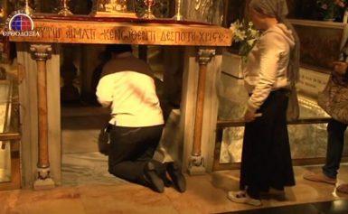 Δείτε ένα μοναδικό οδοιπορικό στους τόπους που μαρτύρησε, σταυρώθηκε και αναστήθηκε ο Ιησούς (βίντεο)