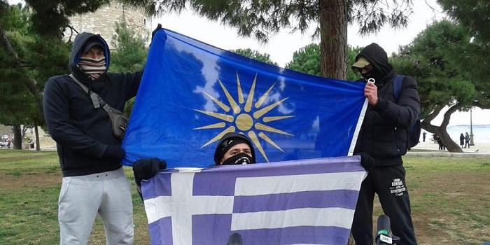 «Καζάνι που βράζει» η Θεσσαλονίκη: Συναγερμός στην Καλαμαριά για το Makedonian Pride