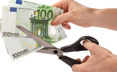 Ποιοι και πόσο οφελούνται από την επιδότηση των κόκκινων δανείων