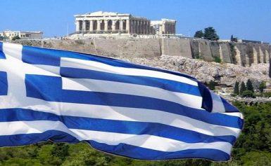 Μήπως επιχειρούν να αφαιρέσουν τα σύμβολα που αντιπροσωπεύουν την Ελλάδα- Πατρίδα ;