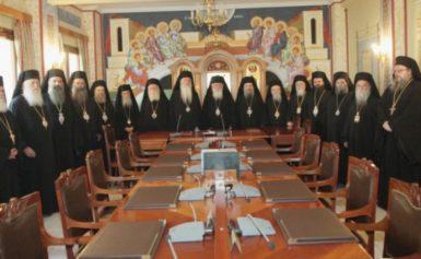 «Πάγωσε» η Εκκλησία: Θεία λειτουργία στα «Μακεδονικά» στη Βόρεια Ελλάδα ζητεί το «Ουράνιο Τόξο»