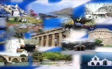 Πότε ορίστηκε η Παγκόσμια Ημέρα Ελληνοφωνίας