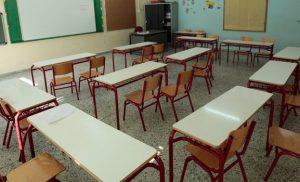Κλειστά τα σχολεία στις 12 Απριλίου λόγω 24ωρης απεργίας των εκπαιδευτικών