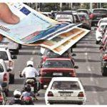 Τέλη κυκλοφορίας 2020: Μέχρι πότε πρέπει να τα πληρώσετε – Τι ισχύει για τα πρόστιμα