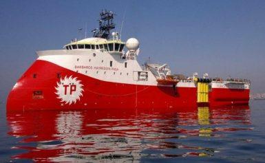Τύμπανα πολέμου στη Μεσόγειο: Η Τουρκία ενημέρωσε τον ΟΗΕ για γεωτρήσεις στην Κυπριακή ΑΟΖ