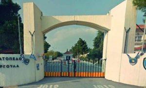 Ξεσηκωμός στη Μαγνησία για την μετεγκατάσταση στρατοπέδου…Ετοιμάζουν Κάθοδο στην Αθήνα