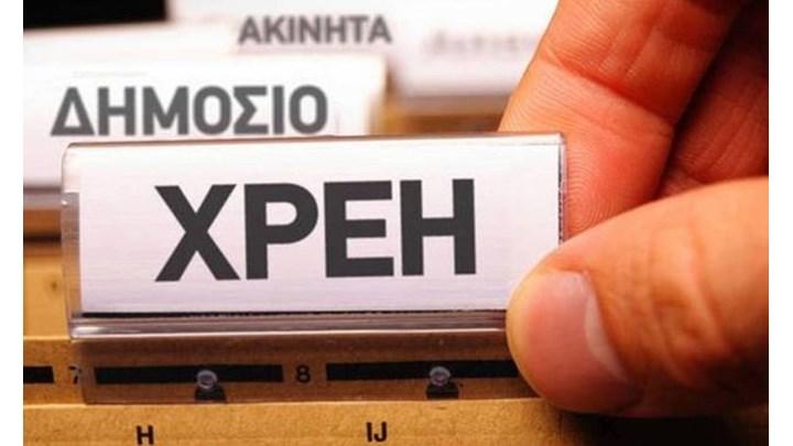 120 δόσεις: 215 εκατ. ευρώ μπήκαν στα κρατικά ταμεία – Βελτιώσεις στη ρύθμιση φέρνει ο Σεπτέμβριος