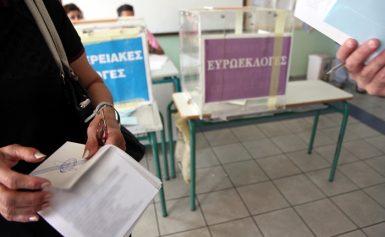 Η διαφορά μεταξύ ΝΔ-ΣΥΡΙΖΑ σύμφωνα με νέο γκάλοπ για τις ευρωεκλογές