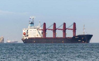 Οι ΗΠΑ κατέσχεσαν εμπορικό πλοίο της Βόρειας Κορέας