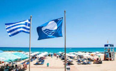 Δεύτερη στον κόσμο σε Γαλάζιες Σημαίες η Ελλάδα