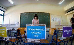 Καυγάς σε εκλογικό κέντρο – Αρπάχτηκαν οι εκλογικοί αντιπρόσωποι….