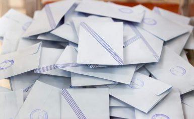 Πόσες ημέρες αδείας δικαιούνται οι δημόσιοι υπάλληλοι για την άσκηση του εκλογικού τους δικαιώματος