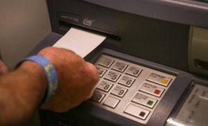 Έρχονται αυξήσεις-φωτιά για αναλήψεις μετρητών από ΑΤΜ άλλης τράπεζας!