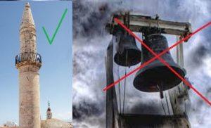 ΔΕΙΤΕ ΤΙ ΕΤΟΙΜΑΖΟΥΝ ΠΡΟΔΟΤΕΣ ΚΑΙ ΑΝΤΙΧΡΙΣΤΟΙ… Σχεδιάζουν ΜΕ ΝΟΜΟ να απαγορεύσουν τις ΚΑΜΠΑΝΕΣ στις ΕΚΚΛΗΣΙΕΣ γιατί ενοχλούνται οι Μουσουλμάνοι…!!
