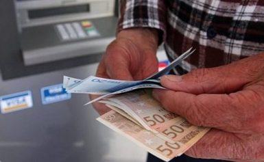 13η σύνταξη: Λιγότερα τα χρήματα στα ΑΤΜ για όλους τους συνταξιούχους – Δείτε γιατί