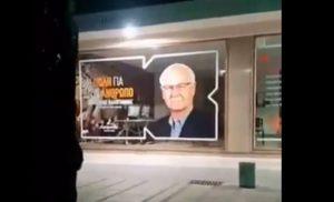 Δημοτικές Εκλογές: Προεκλογικό κέντρο υποψηφίου στην Λάρισα … έπαιζε πορνό!video