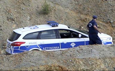 Serial killer στην Κύπρο: Μυστήριο με ύποπτη βαλίτσα – Συνδέεται με την υπόθεση