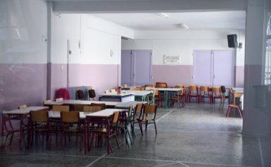 Καθηγητής χτυπάει μαθήτρια μέσα σε σχολική αίθουσα