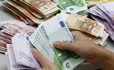 Ποιοι συνταξιούχοι θα χάσουν τη 13η σύνταξη παρ' ότι τη δικαιούνται