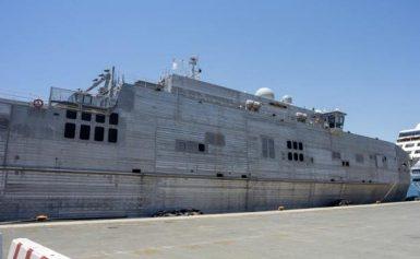 USNS Yuma: Στην Κύπρο βρίσκεται το πλοίο υποστήριξης των ΗΠΑ – ΦΩΤΟ