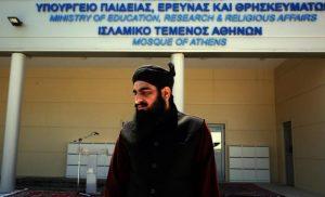 Πώς είναι το ισλαμικό τέμενος της Αθήνας και πότε θα γίνει η πρώτη προσευχή..ΕΙΚΟΝΕΣ