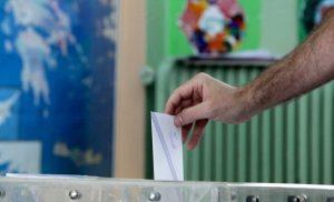 Εκλογές 2019-β' γύρος: Πού και πώς ψηφίζουμε – Όλες οι αλλαγές