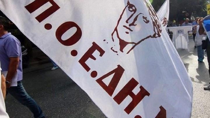 48ωρη απεργία της ΠΟΕ-ΟΤΑ: Προβλήματα με την αποκομιδή των απορριμάτων